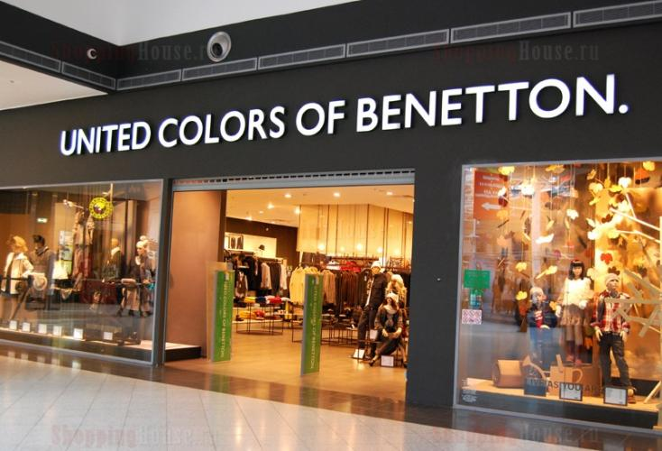 купить одежду mussimo dutti
