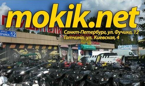 Мотосалон «mokik net», Санкт-Петербург - SYM