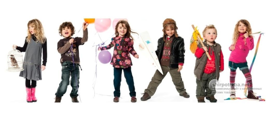 детская одежда авито саранск