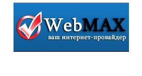 скачать webmax бесплатно - фото 9