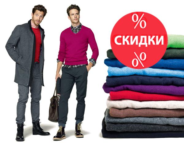Бенеттон Официальный Сайт Одежда Интернет Магазин