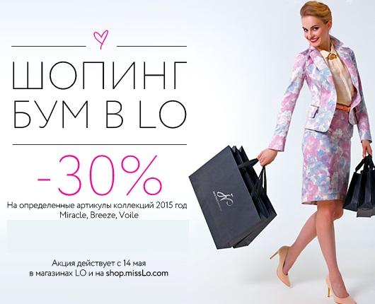 Магазин Женской Одежды Lo С Доставкой